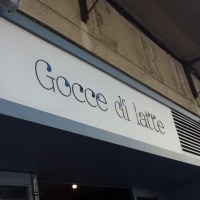 Gocce di Latte - best gelato in Barcelona