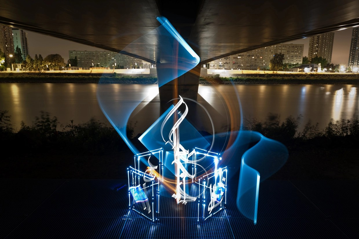 3d Hologram Wallpaper Gif Stunning Arabic Light Calligraphy By Julien Breton Colossal