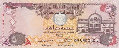 UAE Dirham - Dubai currency (AED) - This is my Dubai