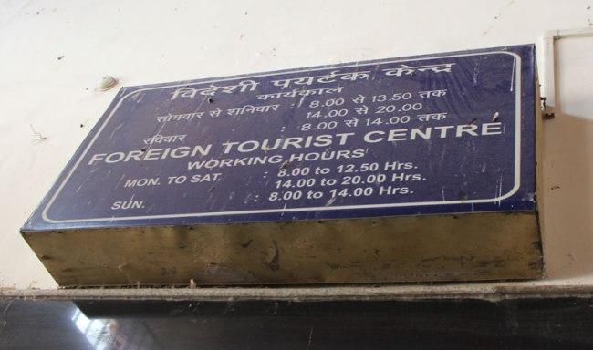foreign-tourits-center-varanasi
