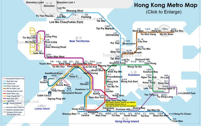 mapa metro hong kong