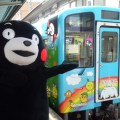 kumamon train03