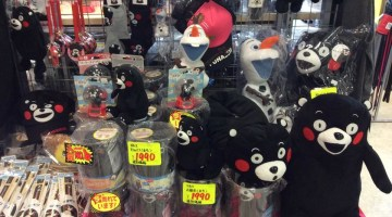 kumamon shop 01