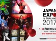 JAPAN EXPO IN THAILAND 2017 - BANNER copy