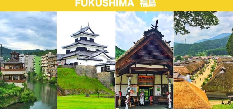 fukushima_main01