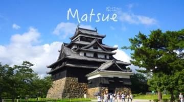 matsue_main