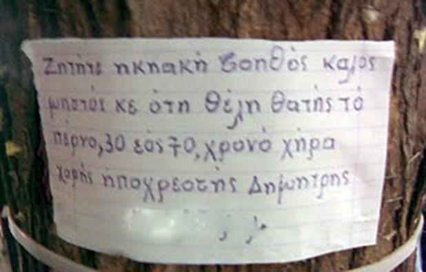 epigrafes4