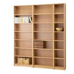 The One Bookshelf The Refine Me Vault Tinamatscom