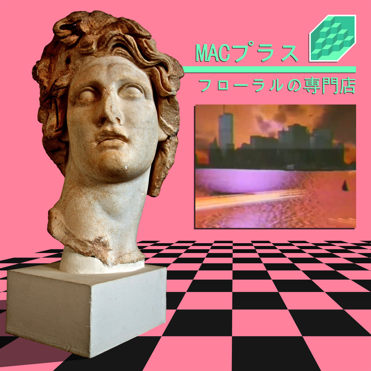 Fall Aesthetic Wallpaper Macintosh Plus S Floral Shoppe Is Coming To Vinyl