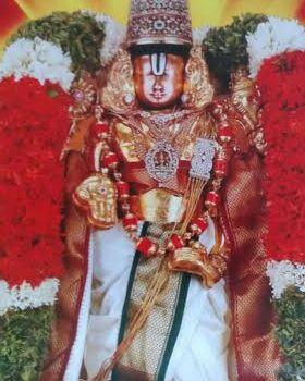 Lord Sri Venkateswara Of Tirumala Tirupati