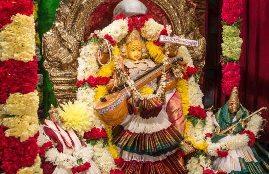 Baasara Gnana Saraswathi Devi