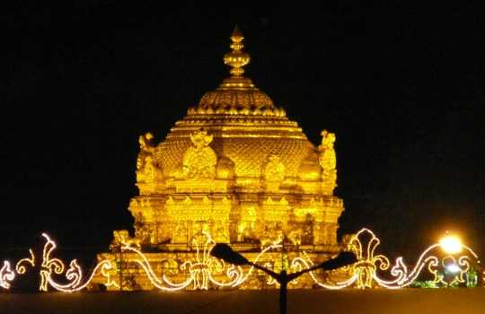 Amazing Golden Gopuram Of The Tirumala Temple