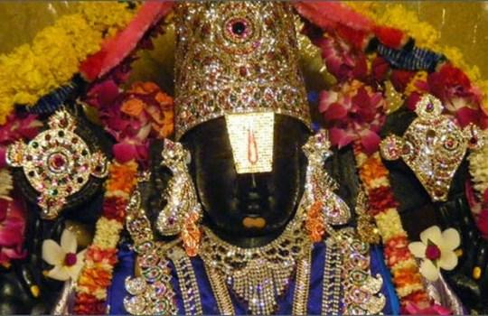 Tirumala Lord Sri Venkateswara