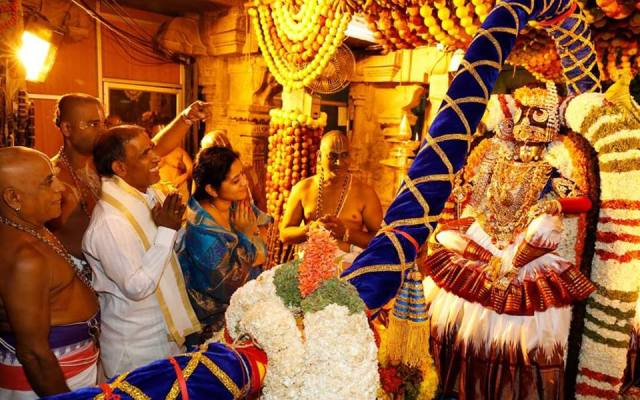 Mohini Avataram