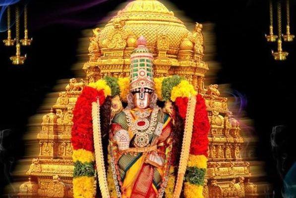 Lord Sri Venkateswara And The Golden Gopuram Of Tirumala Temple (2)