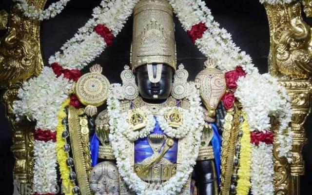 Lord Balaji Sri Venkateswara
