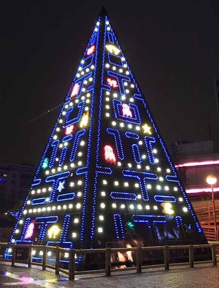 geek-christmas-tree