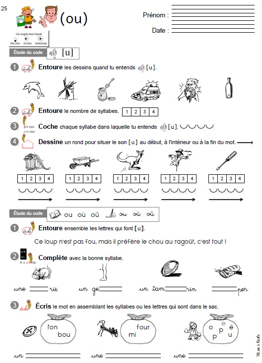 phono_code_CP_fiche_exercices25jpg (528×733) phonetique - software evaluation