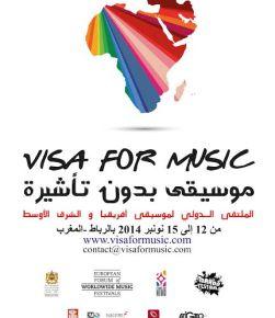 موسيقى بدون تأشيرة