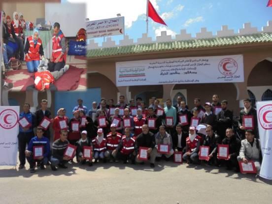الهلال الأحمر المغربي