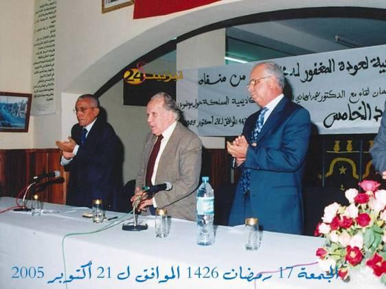 عبد الهادي التازي