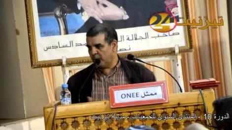 كلمة ممثل ONEE في افتتاح المنتدى السنوي العاشر للجمعيات بتيزنيت