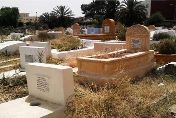 المقبرة