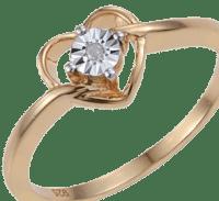 Promise Rings for Her - Diamond, Gold & White Gold Rings ...