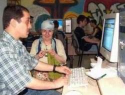 internet kafe