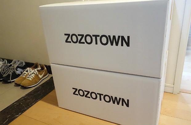 ZOZOTOWNブランド古着買取のダンボール写真
