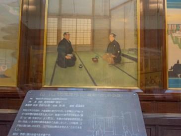 明治神宮外苑-聖徳記念絵画館(絵画館)