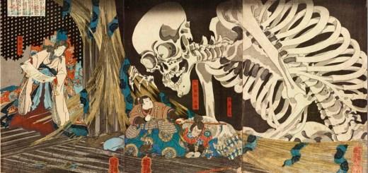 歌川国芳「相馬の古内裏」(個人蔵/8月30日~9月25日)