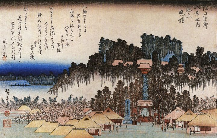 1024px-Hiroshige_Temple_compound_on_a_hill