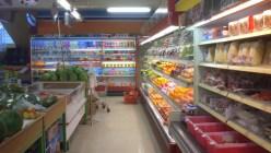 CoolSupermarketTomohon Tempat Buah