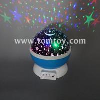 Constellation Night Light Projector Lamp-Tomtoy