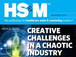 April 2016 addition HSM