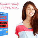 TOPIK GUIDE Self Study Package FRNTIMG2