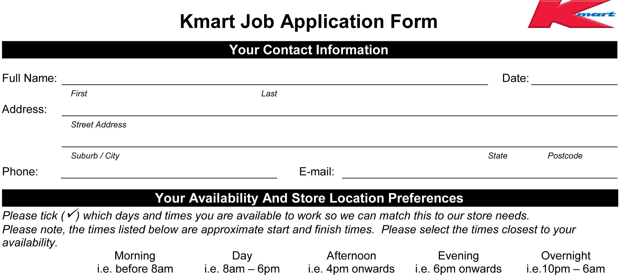 Burger King Job Application Printable Job Employment Forms Kmart Job Application Printable Job Employment Forms