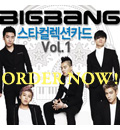 Big Bang Star Card Collection