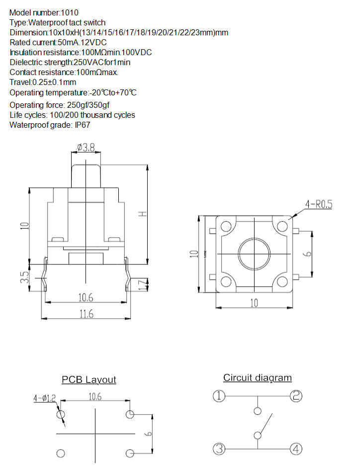 Pcb Tactile Switch Suppliers and Manufacturer - China Factory - TOPSHALL
