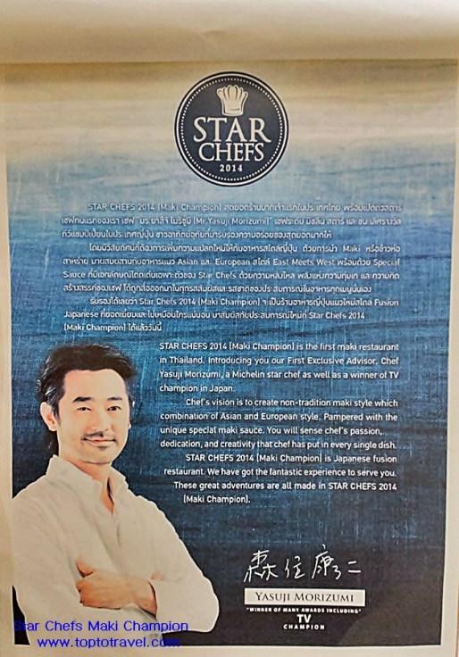 Star Chefs Maki Champion