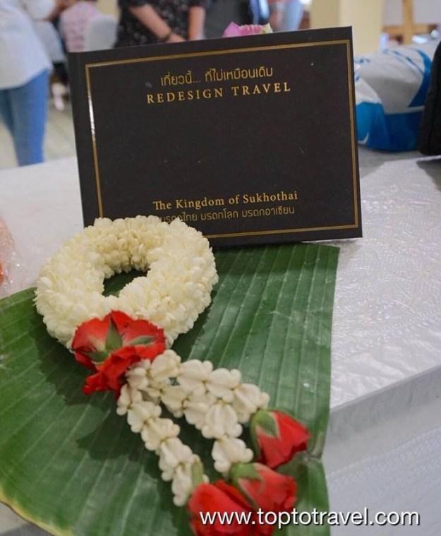 ktc sukhothai8