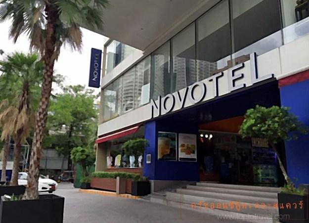 Novotel silom-1