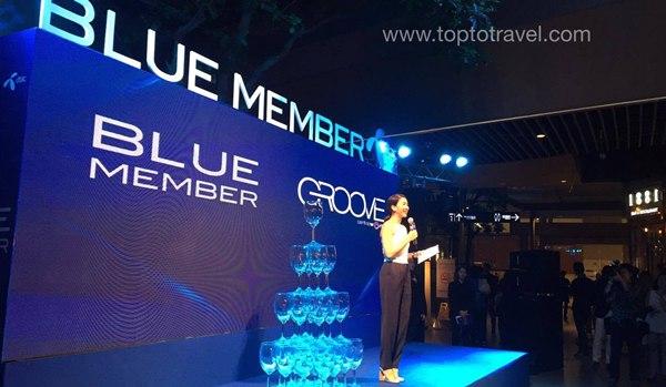 dtac-blue-member8