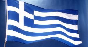 гръцко-знаме