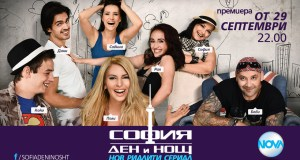 sofiya-den-i-nosht-logo