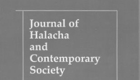 RJJ Journal