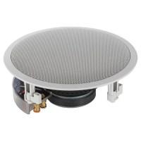 Yamaha In-Ceiling Speaker (NSIW560W) - 2 Speakers - Future ...