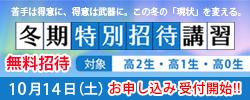 shotai_pc