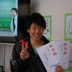 木村くん関西大学